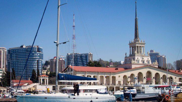 центральный порт