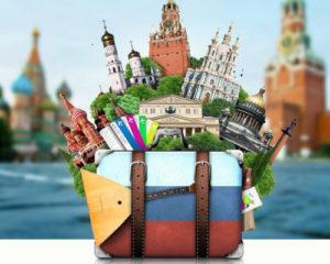 Круизные туры в Сочи